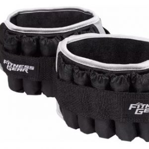 Fitness Gear 10 lb. Ankle Weights